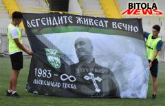 шкупи-29