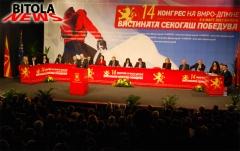 конгрес-1