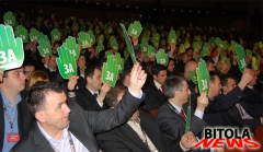 конгрес-4